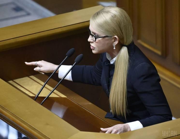 """Юлин миллиард"": Почему Тимошенко врет о…"