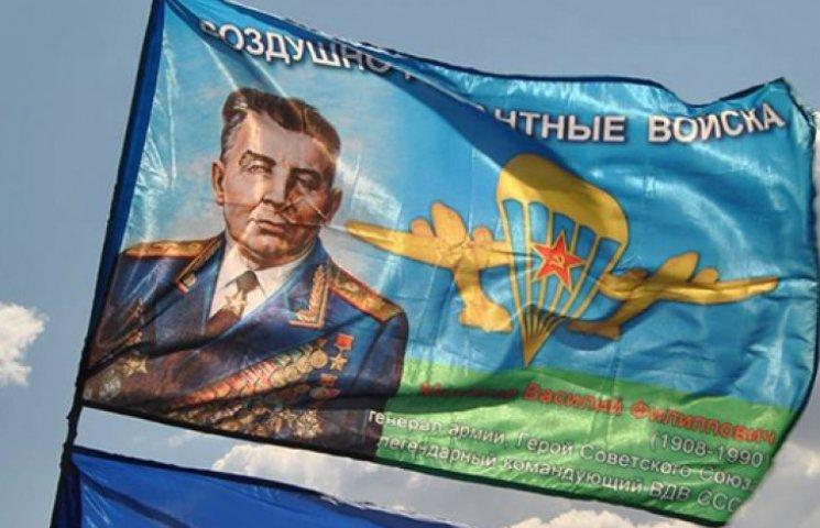 Порошенко поздравил «крылатых пехотинцев» с Днем ВДВ