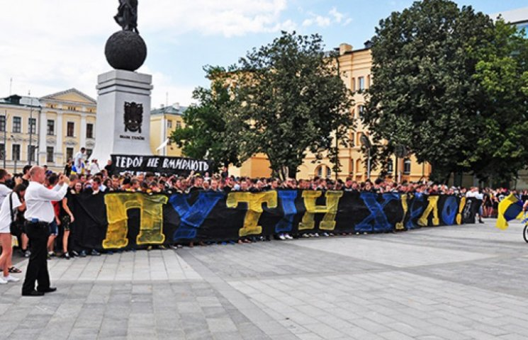 ФОТО ДНЯ: У Харькове рассказали всю правду о Путине