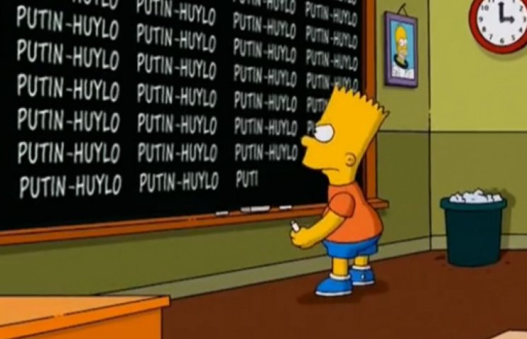 Фейк недели: «Симпсоны» жестко потроллили Путина и Крым