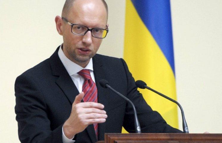 Украина вводит санкции против 172 физлиц и 65 компаний, связанных с РФ