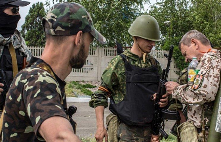 «Правительство ДНР» объявило сбор информации о бойцах АТО
