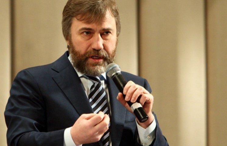 Арестованы активы компании Новинского на 4,6 млрд грн.