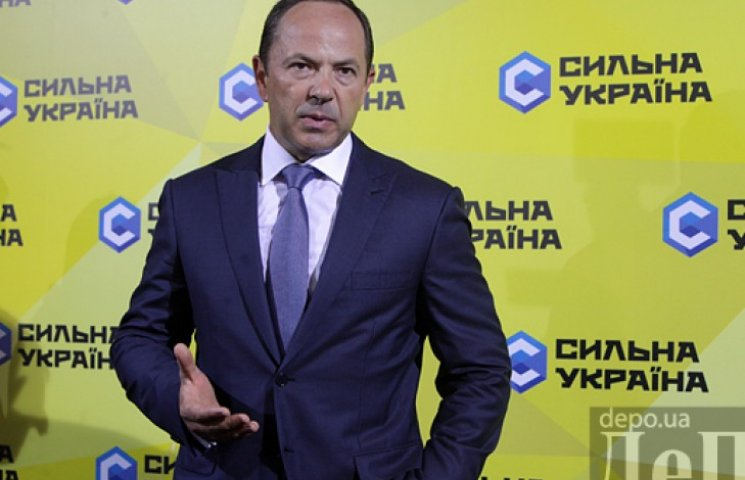Сергей Тигипко назвал три приоритета «Сильной Украины»