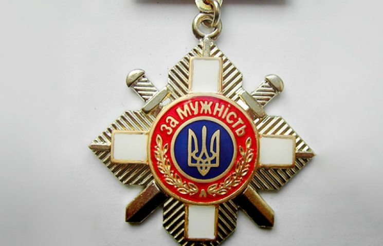 Самый юный боец АТО стал кавалером орден…