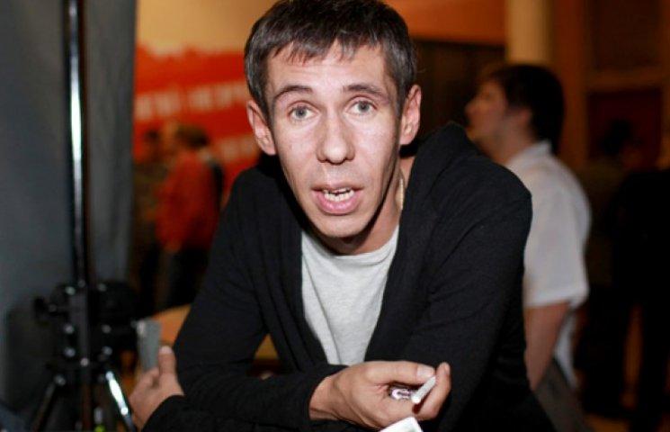 «Смелый» путинист Панин испугался ехать в «Новороссию» (АУДИО)