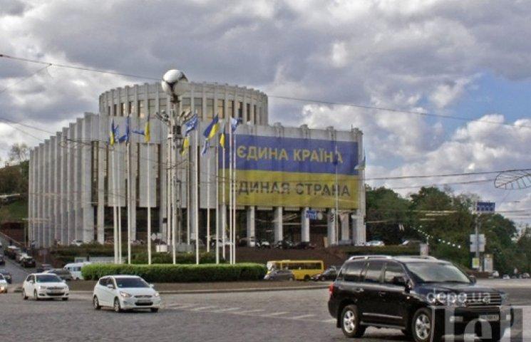 На восстановление «Украинского дома» понадобится минимум 40 млн грн