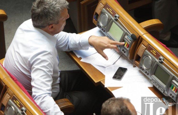 Рада проголосовала за санкции против России