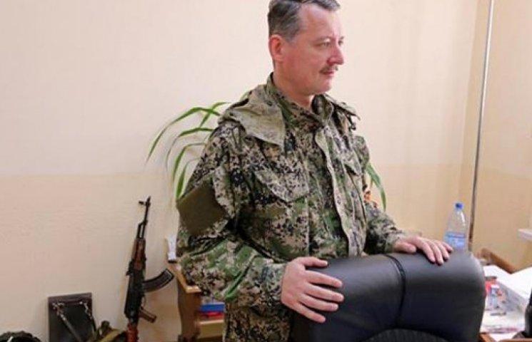 Пророссийские СМИ издеваются над Стрелковым