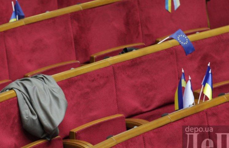 Нардепы доказали, что не любят Украину до глубины своего кармана