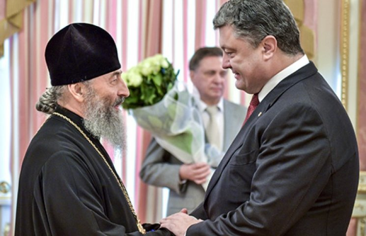 Порошенко рассказал митрополиту Онуфрию о европейских ценностях