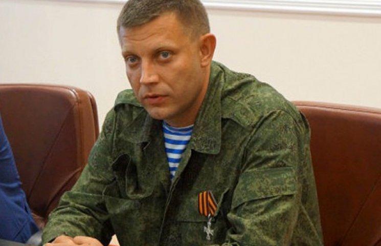 «ДНР» - Порошенко: Нужно признать состоявшееся государство