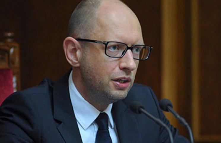 Яценюк хочет распродать все госпредприятия, кроме стратегических