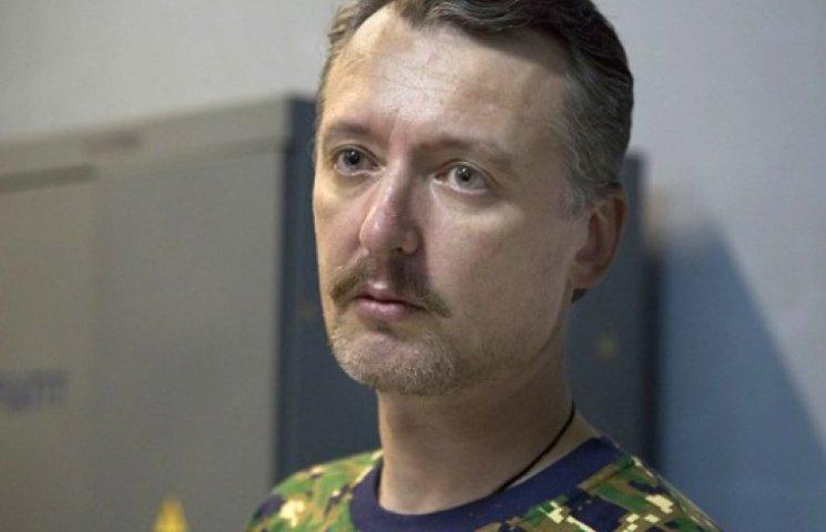 Гиркин убит, его труп никогда не найдут – российская журналиста