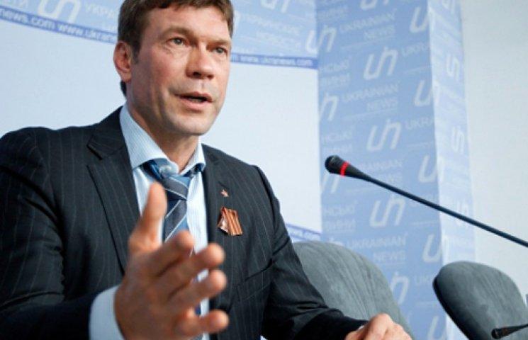 «Министр што» презентовал проект гимна «Новороссии»