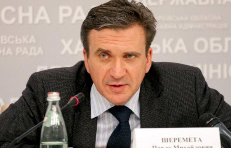 Министр экономики Павел Шеремета подал в отставку – СМИ