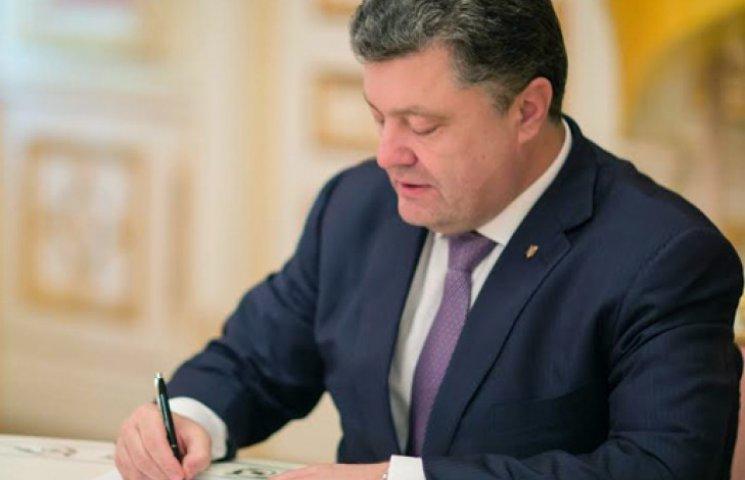 Порошенко вернул в Украину военные прокуратуры