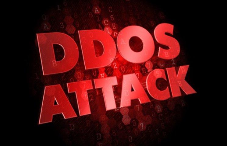 На сайт МИДа идет DDoS-атака