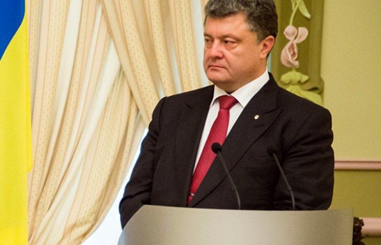 Порошенко отреагировал на вторжение путинского конвоя