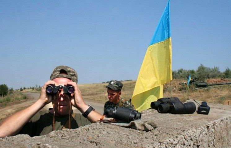Как День флага Украины отметили в зоне АТО