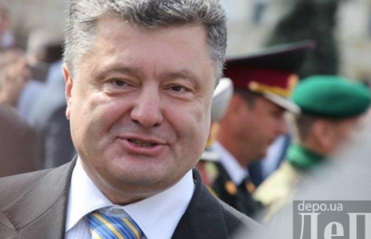 Порошенко объявил о роспуске Верховной Рады