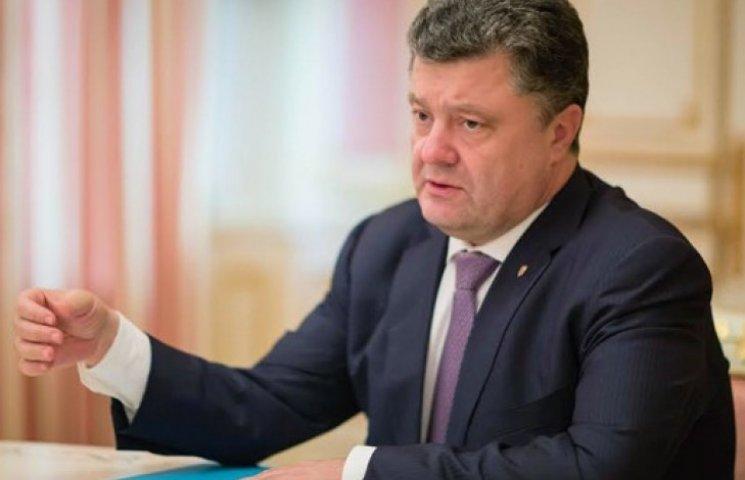 Обращение Порошенко о роспуске парламента