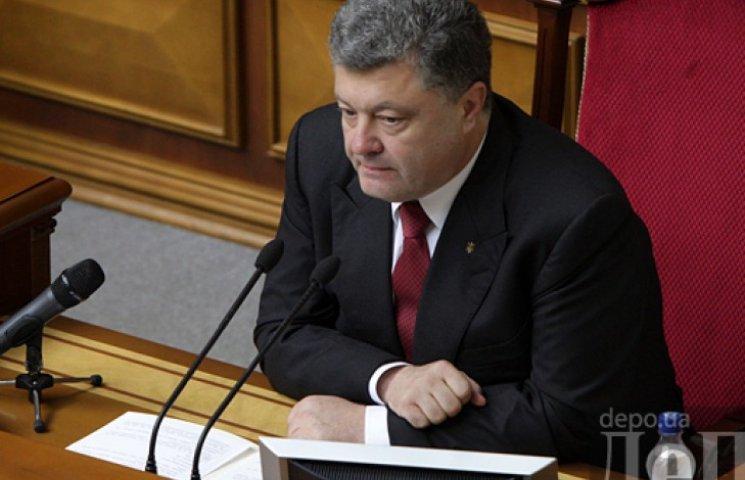 На этой неделе Порошенко предложит Раде создать Антикоррупционное бюро