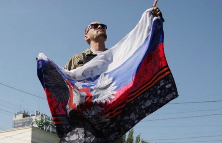 «ДНР» предлагает окруженным украинским военным сдаться