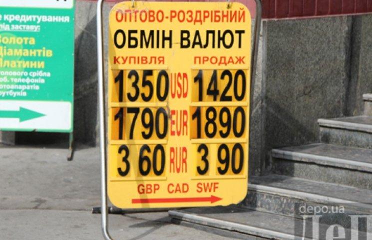 Межбанк открылся ростом доллара до 14,5 гривен