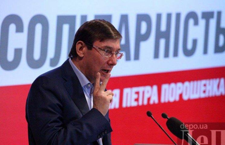 Партия «Солидарность»  стала «Блоком Петра Порошенко». Его возглавил Луценко