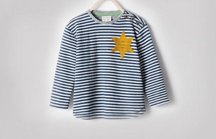 Zara отозвала пижамы, напоминающие покуп…