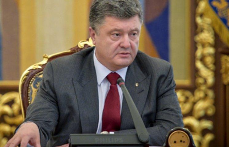 Порошенко открыл экстренное заседание СНБО