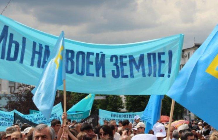 Порошенко пообіцяв кримським татарам національну автономію