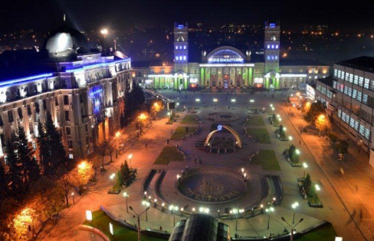 Чим Харків дивує іноземців: столиця конс…