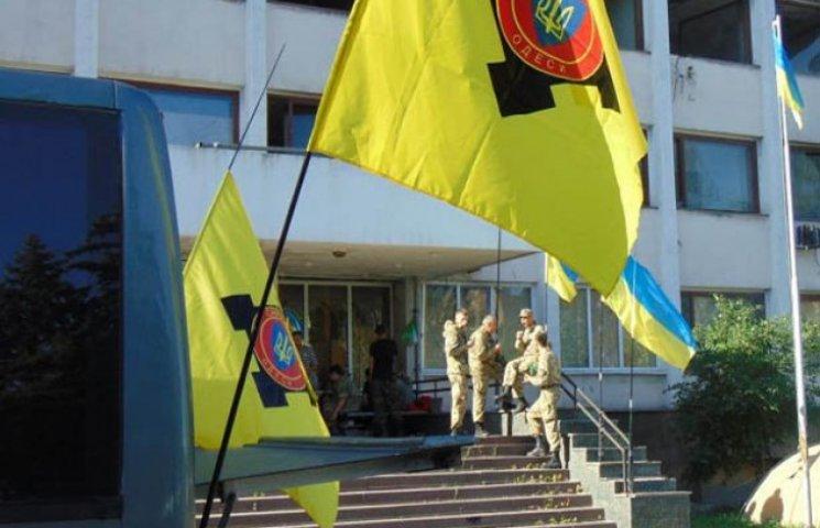 До маріупольців, які проти демілітаризації Широкиного прибула підтримка з Одеси