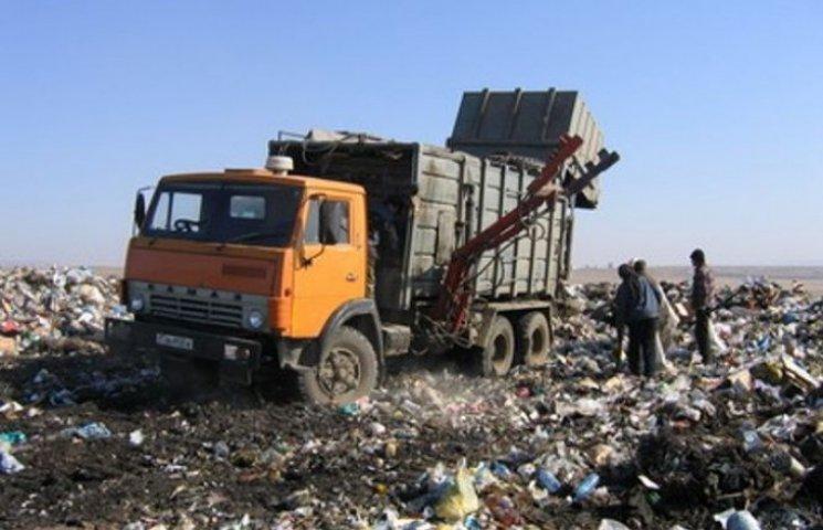 До 2016 року у Львівській області почнуть централізовано вивозити сміття
