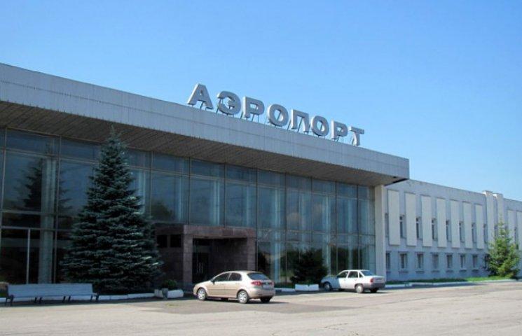 """Аеропорт """"Полтава"""" готують до пасажирських перевезень"""