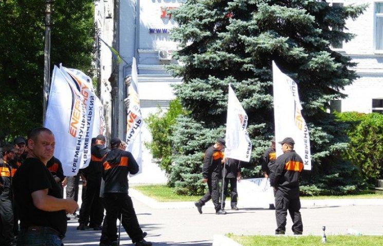 """Півтисячі людей пікетують філію """"Укрнафти"""" в Кременчуці"""
