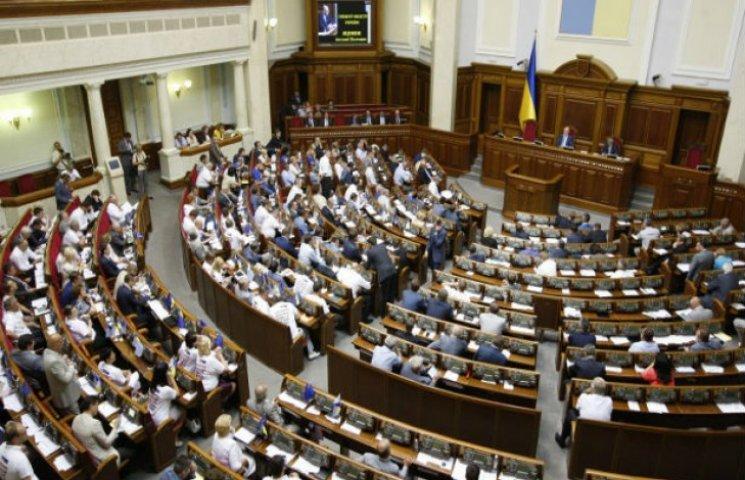 Один нардеп із Полтавщини потрапив до рейтингу народної довіри