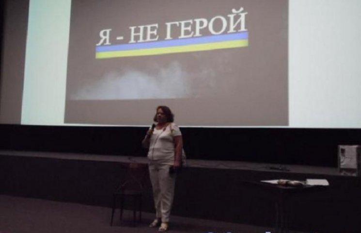 Вінницькі телевізійники показали житомирянам, як їхня 95-а бригада звільняла Лисичанськ