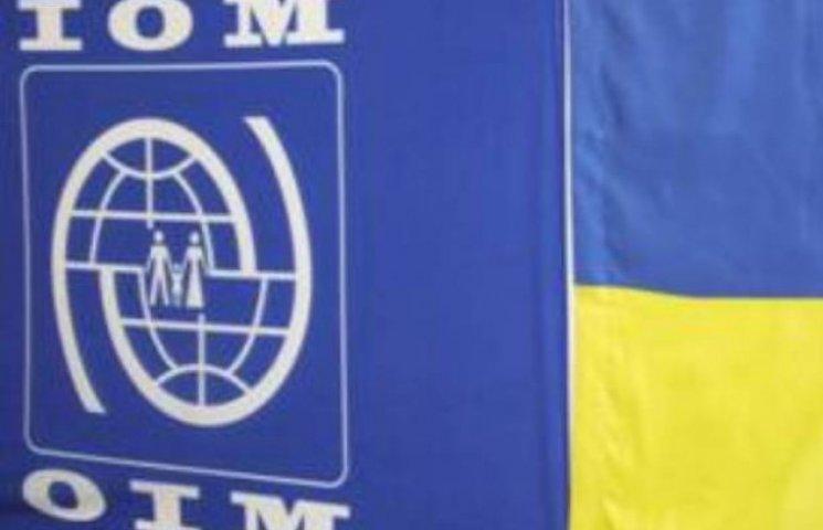 Міжнародна організація з міграції допоможе вінницьким переселенцям працевлаштуватись