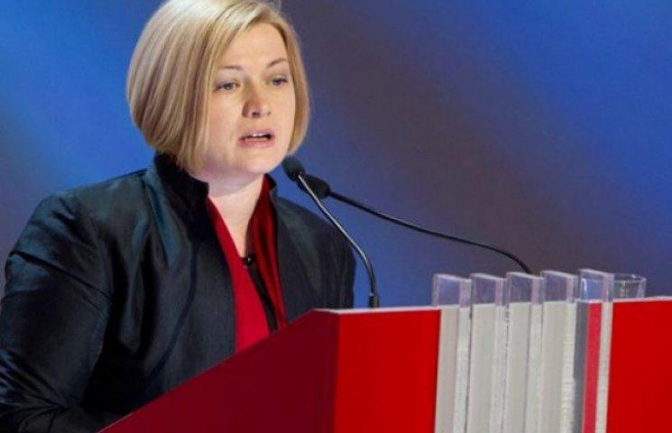Геращенко розповіла, як пройшли переговори у Мінську