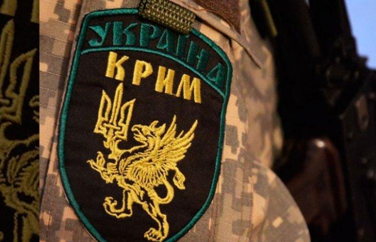 """Вінницька волонтерка допомогла узаконити батальйон """"Крим"""""""