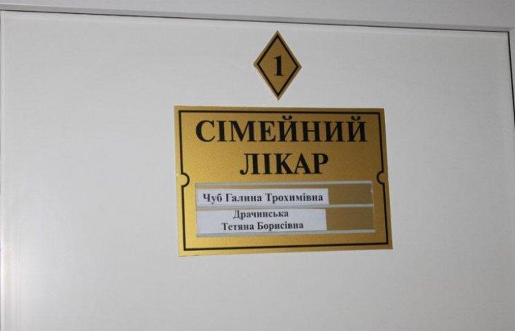 У вінницьких лікарнях запровадили електронні картки пацієнтів
