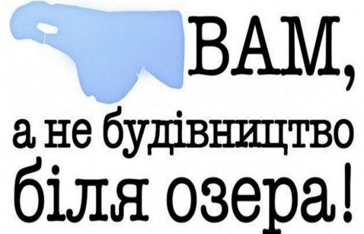 Громадськість Хмельницького має намір відстоювати зелені зони міста