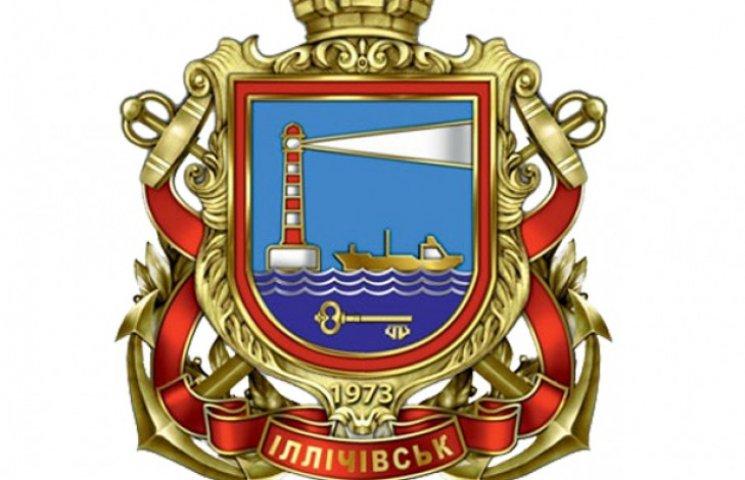 Влада Іллічівська хоче лишити місту радя…