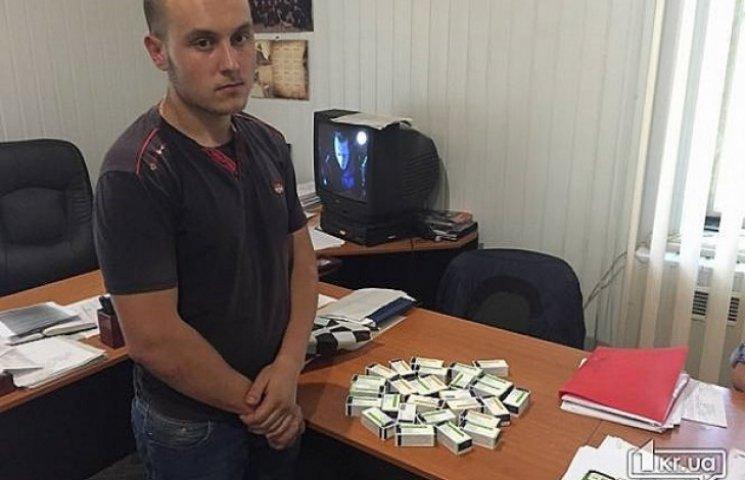 У Кривому Розі місцевий активіст намагався збагатитися на інсуліні для зони АТО (ФОТО, ВІДЕО)