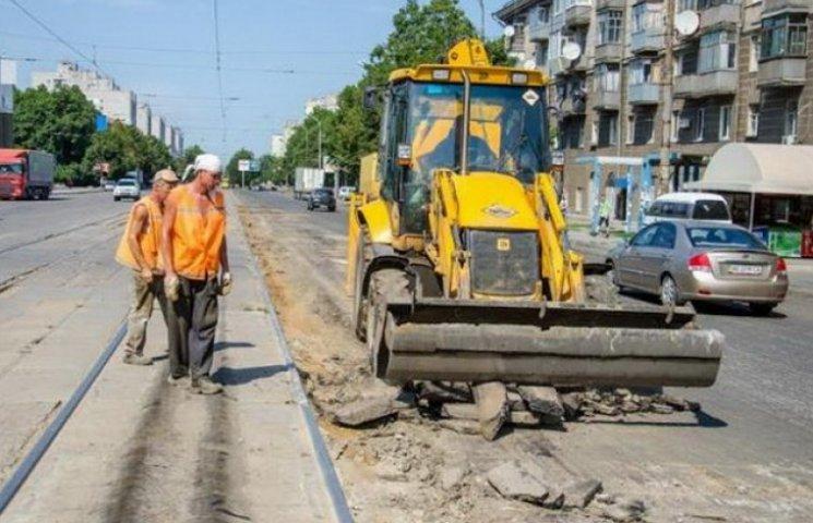 Капремонт Робочої комунальники поспішають завершити до дати виборів