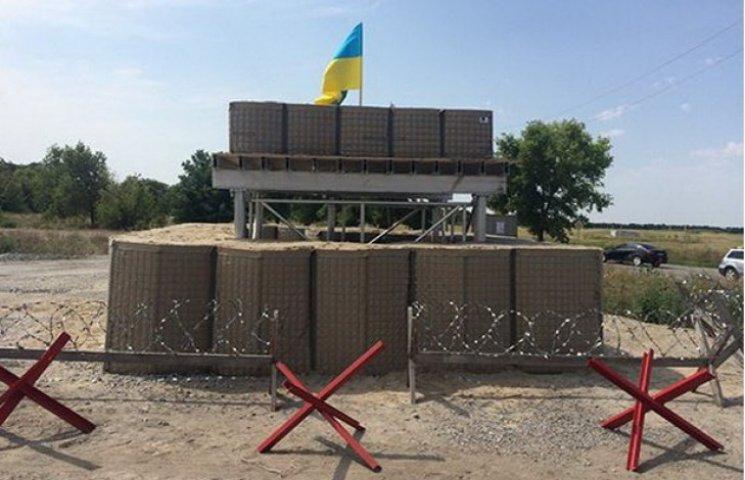 """На Дніпропетровщині встановили два """"натівських"""" блокпости"""