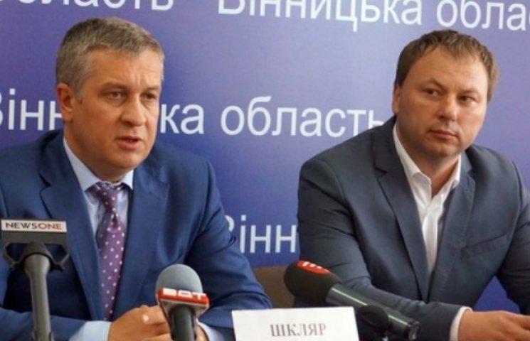 У Вінниці заступник міністра юстиції анонсував початок реформи виконавчої служби